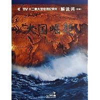 http://ec4.images-amazon.com/images/I/51jYuU4u0eL._AA200_.jpg