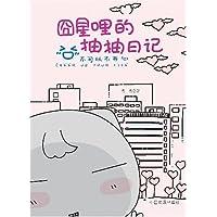http://ec4.images-amazon.com/images/I/51jZjJl0UNL._AA200_.jpg