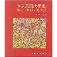 http://ec4.images-amazon.com/images/I/51ja%2B02ehxL._AA200_.jpg