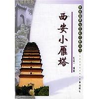 http://ec4.images-amazon.com/images/I/51ja%2B97YGHL._AA200_.jpg