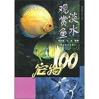 http://ec4.images-amazon.com/images/I/51jamKzLG1L._AA200_.jpg