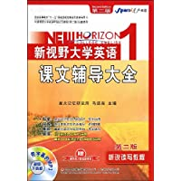 http://ec4.images-amazon.com/images/I/51jbS3sg1VL._AA200_.jpg