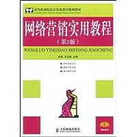 http://ec4.images-amazon.com/images/I/51jbuCRRL%2BL._AA200_.jpg