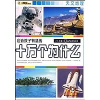 http://ec4.images-amazon.com/images/I/51jbvaa-LyL._AA200_.jpg