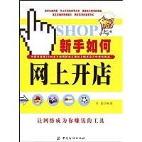 http://ec4.images-amazon.com/images/I/51jc-YxGmpL._AA200_.jpg