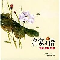 http://ec4.images-amazon.com/images/I/51jd4uuPkJL._AA200_.jpg