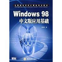 http://ec4.images-amazon.com/images/I/51jdF9qW6TL._AA200_.jpg