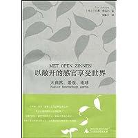 http://ec4.images-amazon.com/images/I/51jdYk93WtL._AA200_.jpg