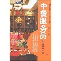 http://ec4.images-amazon.com/images/I/51jddS5I5hL._AA200_.jpg