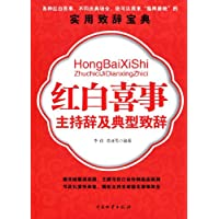 http://ec4.images-amazon.com/images/I/51je38vLdpL._AA200_.jpg