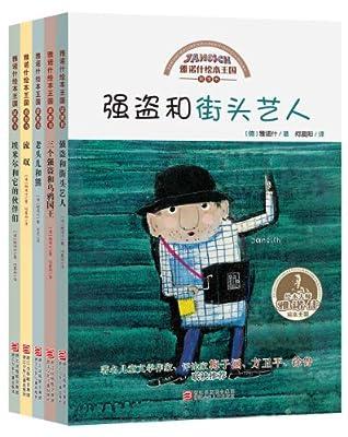 雅诺什绘本王国·思想书.pdf