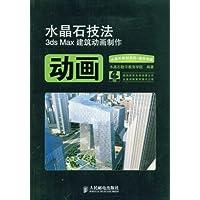 http://ec4.images-amazon.com/images/I/51jfAndiD1L._AA200_.jpg