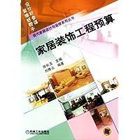http://ec4.images-amazon.com/images/I/51jfN8PRnLL._AA200_.jpg