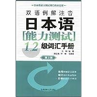 http://ec4.images-amazon.com/images/I/51jfTxmZmkL._AA200_.jpg