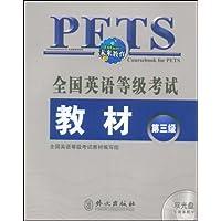http://ec4.images-amazon.com/images/I/51jfxMZwobL._AA200_.jpg