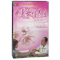 中医女性养生经带胎产
