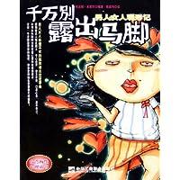 http://ec4.images-amazon.com/images/I/51jhEYQT4-L._AA200_.jpg