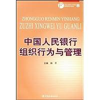 http://ec4.images-amazon.com/images/I/51jhFogcO%2BL._AA200_.jpg
