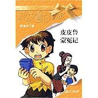 http://ec4.images-amazon.com/images/I/51jiM8G46QL._AA200_.jpg
