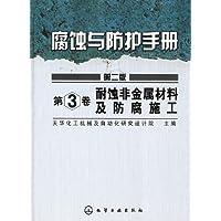 http://ec4.images-amazon.com/images/I/51jiREyG1pL._AA200_.jpg