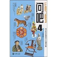 http://ec4.images-amazon.com/images/I/51jjiLo49ZL._AA200_.jpg