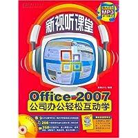 http://ec4.images-amazon.com/images/I/51jkBMIPkGL._AA200_.jpg