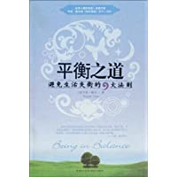 http://ec4.images-amazon.com/images/I/51jkHXqLhML._AA200_.jpg