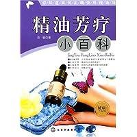 http://ec4.images-amazon.com/images/I/51jkvQ9A2tL._AA200_.jpg