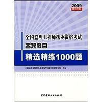 http://ec4.images-amazon.com/images/I/51jm3OgUJNL._AA200_.jpg