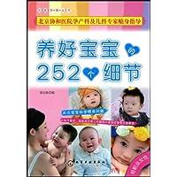 http://ec4.images-amazon.com/images/I/51jm7b0mnBL._AA200_.jpg
