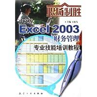 http://ec4.images-amazon.com/images/I/51jmMFUxdaL._AA200_.jpg