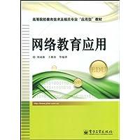http://ec4.images-amazon.com/images/I/51jmin7ck6L._AA200_.jpg