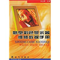 http://ec4.images-amazon.com/images/I/51jmy6BqYEL._AA200_.jpg