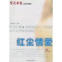 http://ec4.images-amazon.com/images/I/51jn49LAN7L._AA200_.jpg
