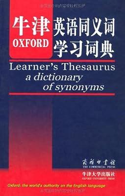 牛津英语同义词学习词典.pdf