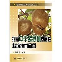 http://ec4.images-amazon.com/images/I/51jnYl065AL._AA200_.jpg