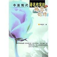 http://ec4.images-amazon.com/images/I/51jnqm%2BpROL._AA200_.jpg
