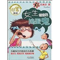 http://ec4.images-amazon.com/images/I/51jogTA8CeL._AA200_.jpg