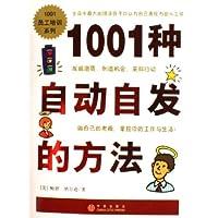 http://ec4.images-amazon.com/images/I/51jp72du-iL._AA200_.jpg