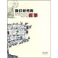 http://ec4.images-amazon.com/images/I/51jpFkQW33L._AA200_.jpg