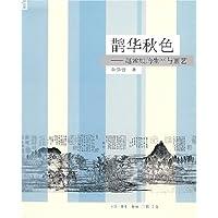 http://ec4.images-amazon.com/images/I/51jpHM7dBCL._AA200_.jpg