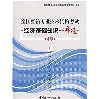 http://ec4.images-amazon.com/images/I/51jpbAjeu3L._AA200_.jpg