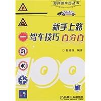 http://ec4.images-amazon.com/images/I/51jplrMFwvL._AA200_.jpg