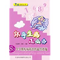 http://ec4.images-amazon.com/images/I/51jq9a8jamL._AA200_.jpg