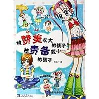 http://ec4.images-amazon.com/images/I/51jqEBDQZ4L._AA200_.jpg