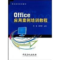 http://ec4.images-amazon.com/images/I/51jqEbvcyKL._AA200_.jpg