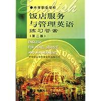 http://ec4.images-amazon.com/images/I/51jqRsJM8ML._AA200_.jpg
