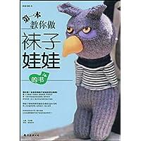 http://ec4.images-amazon.com/images/I/51jqYI2Ni3L._AA200_.jpg