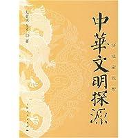 http://ec4.images-amazon.com/images/I/51jqak25yvL._AA200_.jpg