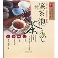 http://ec4.images-amazon.com/images/I/51jrHIAdD7L._AA200_.jpg